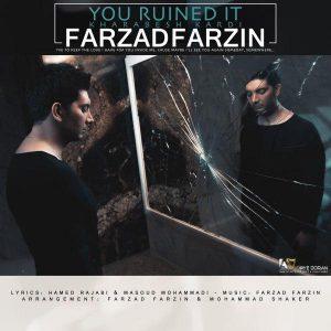 نامبر وان موزیک | دانلود آهنگ جدید Farzad-Farzin-Kharabesh-Kardi-300x300