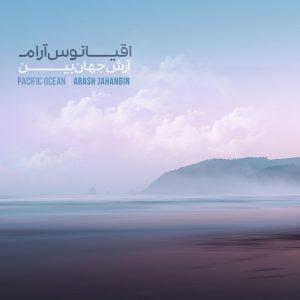 نامبر وان موزیک | دانلود آهنگ جدید Arash-Jahanbin-Pacific-Ocean-300x300