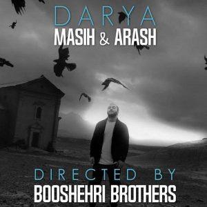 نامبر وان موزیک | دانلود آهنگ جدید Masih-Arash-AP-Darya-300x300