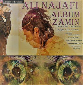نامبر وان موزیک | دانلود آهنگ جدید Ali-Najafi-Zamin-294x300