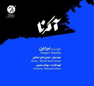 نامبر وان موزیک | دانلود آهنگ جدید Bardin-Akarna-300x275