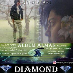 نامبر وان موزیک | دانلود آهنگ جدید New-Ali-Najafi-Diamond-Album.jpg-300x300