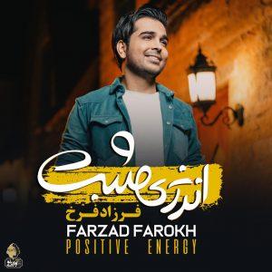 نامبر وان موزیک | دانلود آهنگ جدید Farzad-Farokh-Energy-Mosbat-300x300
