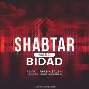 نامبر وان موزیک | دانلود آهنگ جدید Bidad-Shabtar-300x300