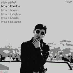 نامبر وان موزیک | دانلود آهنگ جدید New-iMaN-aShRaF-Man-o-Khodam.jpg-300x300