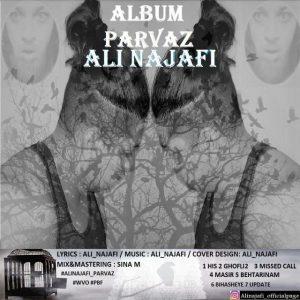نامبر وان موزیک | دانلود آهنگ جدید New-Ali-Najafi.jpg-300x300