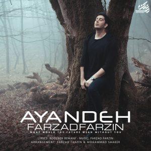 نامبر وان موزیک | دانلود آهنگ جدید Farzad-Farzin-Ayandeh-300x300