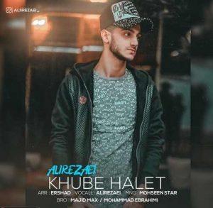 نامبر وان موزیک | دانلود آهنگ جدید Ali-Rezaei-Khube-Halet-300x293