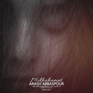 نامبر وان موزیک | دانلود آهنگ جدید Arash-Abbasour-Mikhahamat-300x300