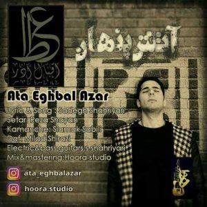 نامبر وان موزیک | دانلود آهنگ جدید Ata-Eghbal-Azar-Atashe-Penhan-300x300