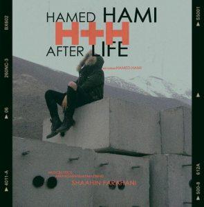 نامبر وان موزیک | دانلود آهنگ جدید Hamed-Hami-Donyaye-Baad-295x300