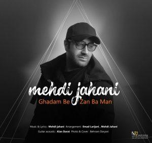 نامبر وان موزیک | دانلود آهنگ جدید Mehdi-Jahani-Ghadam-Bezan-Ba-Man-300x282