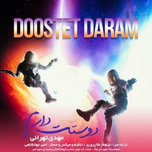 نامبر وان موزیک | دانلود آهنگ جدید Mehdi-Tehrani-Doostet-Daram-300x300