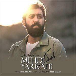 نامبر وان موزیک | دانلود آهنگ جدید Mehdi-Yarrahi-Tolou-Mikonam-300x300