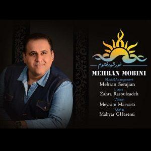 نامبر وان موزیک | دانلود آهنگ جدید Mehran_Mobini_Khorshid_Khanom-300x300