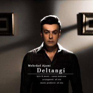 نامبر وان موزیک | دانلود آهنگ جدید Mehrdad-Ajami-300x300