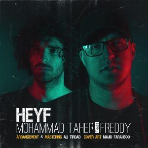 نامبر وان موزیک | دانلود آهنگ جدید Mohammad-Taher-Heyf-Ft-Freddy-300x300