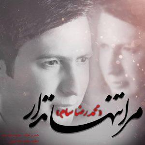 نامبر وان موزیک | دانلود آهنگ جدید Mohammadreza-Sam-Mara-Tanha-Nazar-1-300x300