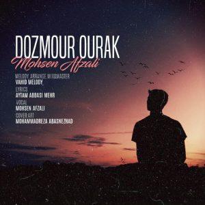 نامبر وان موزیک | دانلود آهنگ جدید Mohsen-Afzali-Dozmour-Ourak-300x300
