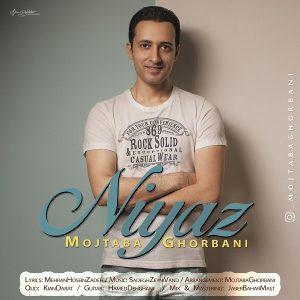 نامبر وان موزیک | دانلود آهنگ جدید Mojtaba-Ghorbani-Niyaz-300x300