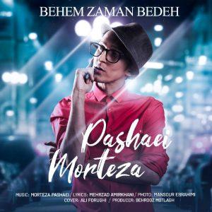 نامبر وان موزیک | دانلود آهنگ جدید Morteza-Pashaei-Behem-Zaman-Bedeh-300x300