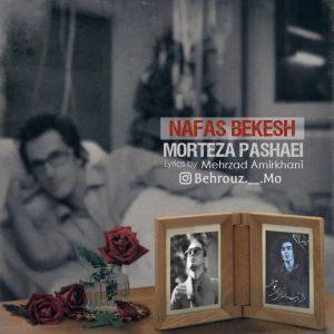 نامبر وان موزیک | دانلود آهنگ جدید Morteza-Pashaei-Nafas-Bekesh-300x300