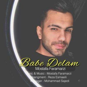 نامبر وان موزیک | دانلود آهنگ جدید Mostafa-Faramarzi-Babe-Delam-300x300