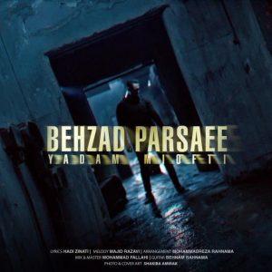 نامبر وان موزیک | دانلود آهنگ جدید New-Behzad-Parsaee-Yadam-Miofti.jpg-300x300