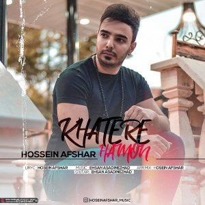 نامبر وان موزیک | دانلود آهنگ جدید New-Hosein_Afshar_Khatere_Hamon.jpg-300x300