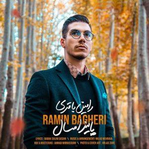 نامبر وان موزیک | دانلود آهنگ جدید New-Ramin-Bagheri.jpg-300x300