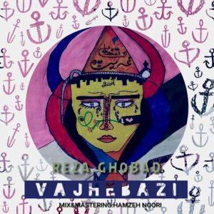 نامبر وان موزیک | دانلود آهنگ جدید New-Reza-Ghobad-Vajhe-Bazi.jpg-300x300