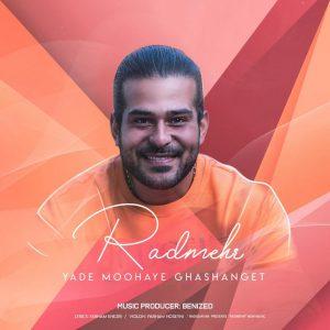 نامبر وان موزیک | دانلود آهنگ جدید Radmehr-Yade-Moohaye-Ghashanget-300x300