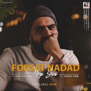 نامبر وان موزیک | دانلود آهنگ جدید Reza-Shiri-Forsat-Nadad-300x300