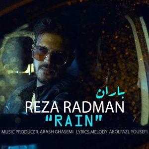 نامبر وان موزیک | دانلود آهنگ جدید Reza_Radman_Baran-300x300