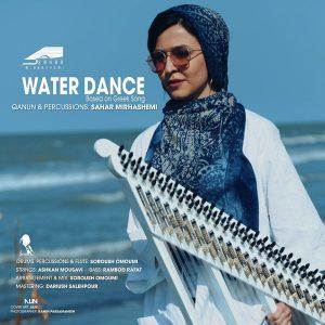 نامبر وان موزیک | دانلود آهنگ جدید Sahar-Mirhashemi-Water-Dance-300x300