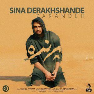 نامبر وان موزیک | دانلود آهنگ جدید Sina-Derakhshande-Parandeh-300x300
